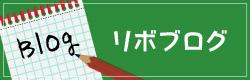 名古屋市本山のストレッチジムre:body(リ:ボディ)のブログ